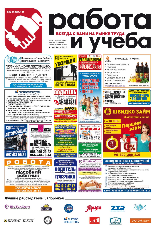 Дать объявление в газету работа бесплатно авито клин работа свежие вакансии охрана без лицензии